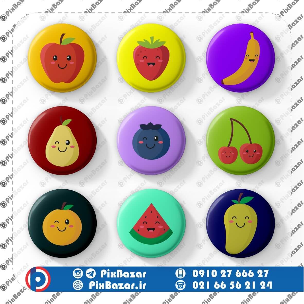 پیکسل طرح میوه ها